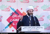 سخنرانی حجت الاسلام قمی در مراسم افتتاح نخستین نمایشگاه دائمی اسباببازیهای ایرانی