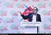 سخنرانی فاضل نظری مدیرعامل کانون پرورش فکری کودکان و نوجوانان در مراسم افتتاح نخستین نمایشگاه دائمی اسباببازیهای ایرانی