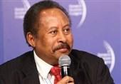 حمدوک: بازسازی اقتصاد سودان نیازمند 8 میلیارد دلار است