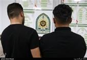 32 باند سرقت و جعل اسناد در البرز متلاشی شد