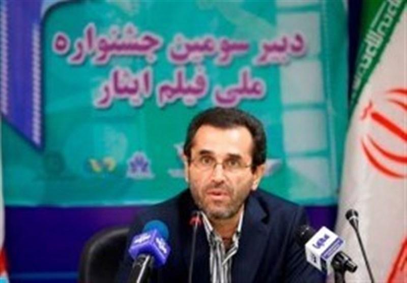 مهلت شرکت در سومین جشنواره ملی «فیلم ایثار» تمدید شد