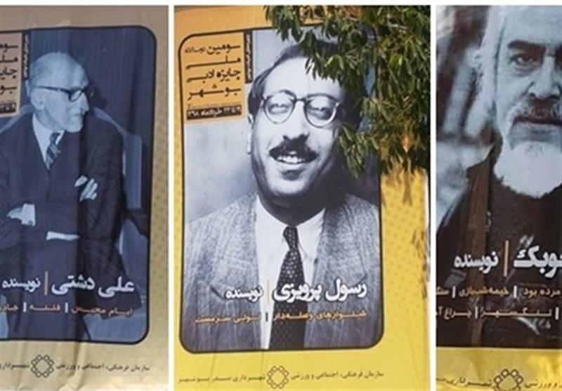 واکنش سپاه بوشهر به نصب تصاویر سناتورهای پهلوی در فضای شهر