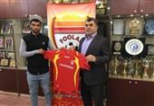 اهواز| عباس بوعذار به فولاد خوزستان پیوست