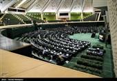 نمایندگان مجلس خواستار اعلان نتیجه واگذاری مغان از سازمان بازرسی شدند