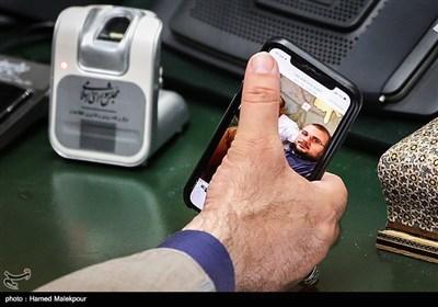 عکس فرزند رضا اردکانیان وزیر نیرو در تلفن همراه یکی از نمایندگان مجلس