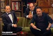 گزارش تسنیم شبکههای تلویزیونی ترکیه و نگرانی روزافزون محافظهکاران
