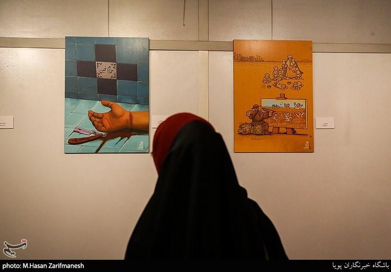 افتتاحیه نمایشگاه کارتون و کاریکاتور