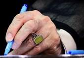 امام خامنهای درگذشت همشیره دبیرکل حزبالله لبنان را تسلیت گفتند