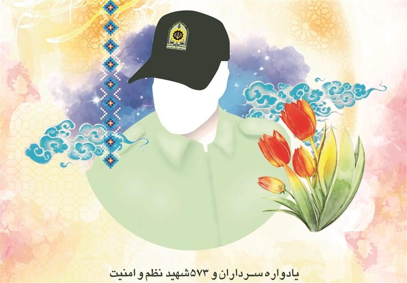 یادواره سرداران و 574 شهید نیروی انتظامی کرمان برگزار شد