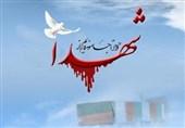 کردستان  اجلاسیه شهدای شهرستان مریوان آغاز شد