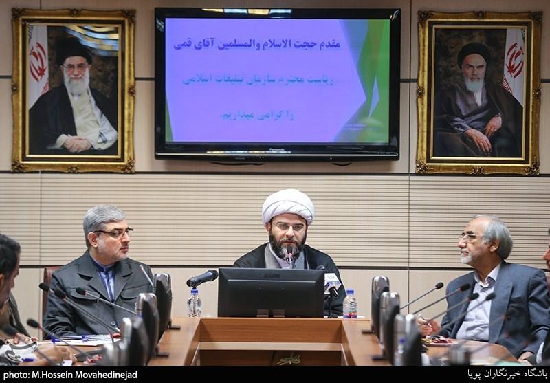 حجتالاسلام قمی: مجموعههای فرهنگی باید کار قرآنی کنند/ پای اتحادیه مدغم قرآنی میایستیم