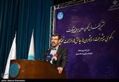 سخنرانی صادق واعظ زاده رئیس مرکز الگوی اسلامی ایرانی پیشرفت
