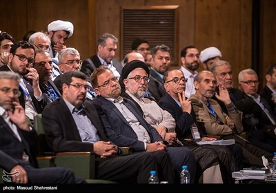 هشتمین کنفرانس الگوی اسلامی ایرانی پیشرفت