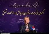 پیشنهاد رئیس دانشگاه تهران به دولت برای استفاده از پایان نامه های دانشجویی در پیشگیری از سیلاب