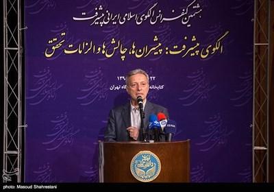 سخنرانی محمود نیلی احمدآبادی رئیس دانشگاه تهران در هشتمین کنفرانس الگوی اسلامی ایرانی پیشرفت