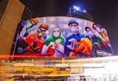 دیوارنگاره جدید میدان ولیعصر(عج) رونمایی شد+عکس