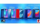 فروش انواع گوشیهای تلفن همراه آنر با قیمت مصوب
