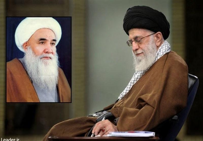 امام خامنهای درگذشت آیتالله محقق کابلی را تسلیت گفتند