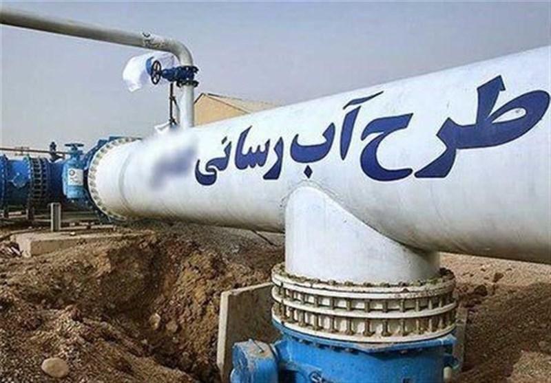 200 میلیارد تومان به طرحهای آبرسانی استان بوشهر اختصاص یافت
