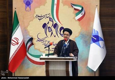 سعیدرضا عاملی دبیر شواری عالی انقلاب فرهنگی در اجلاس روسای واحد های دانشگاه آزاد اسلامی