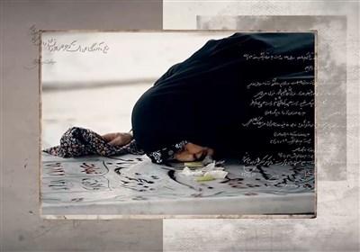 برای شهید | پویش مردمی رسوب زدایی از مزار شهدا