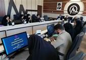 تغییر ساعت کاری ادارات خراسان جنوبی از ابتدای تیر ماه آغاز میشود