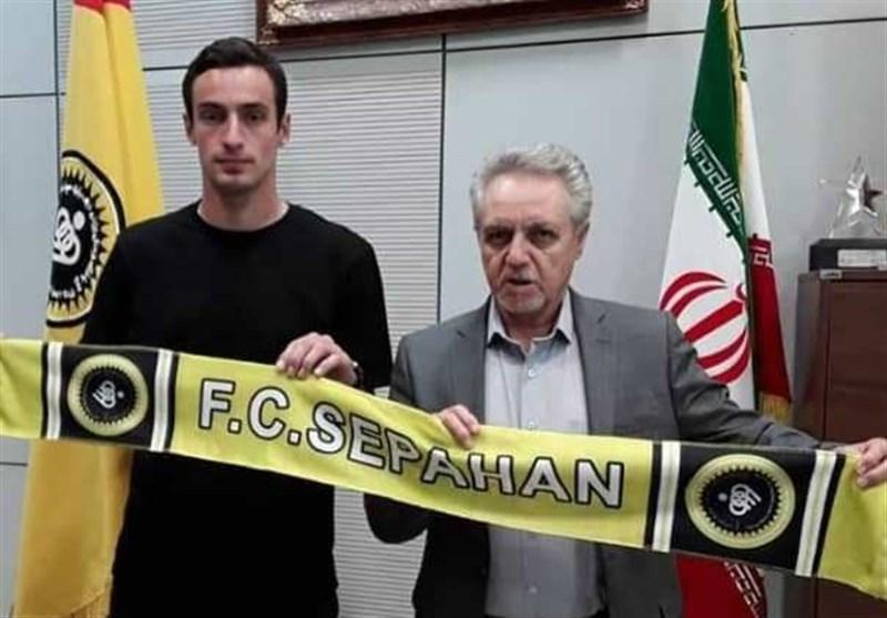 Georgian Defender Gvelesiani Joins Sepahan