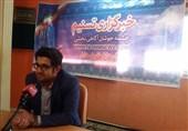 پینگپنگ باز خوزستانی به مسابقات کارگری جهان اعزام میشود