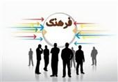 خوزستان  انتقاد شدید فرماندار و دادستان از یک اقدام غیرفرهنگی در شهرستان امیدیه