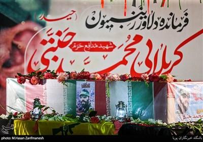 مراسم وداع با پیکر شهید مدافع حرم محمد جنتی در مسجد حجت(ع)