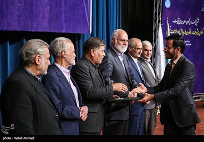 اختتامیه هشتمین کنفرانس الگوی اسلامی ایرانی پیشرفت