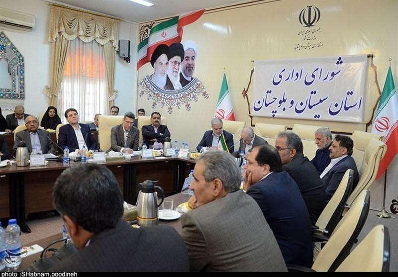 جلسه شورای اداری سیستان و بلوچستان به روایت تصویر