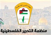 سازمان آزادیبخش فلسطین: نتایج کنفرانس منامه باطل و مردود است