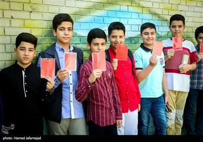 آزمون ورودی دانش آموزان دبیرستان حنیف (فلسفی سابق)