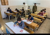نتایج آزمون ورودی مدارس نمونهدولتی اوایل هفته اعلام میشود