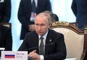 پوتین: روسیه برای حل بحران افغانستان با آمریکا همکاری میکند