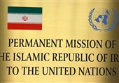 Iran UN Mission Strongly Condemns US for 'Baseless' Allegations
