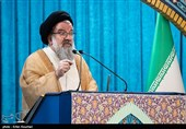 Trump Humiliated in Ayatollah Khamenei's Meeting with Abe: Cleric