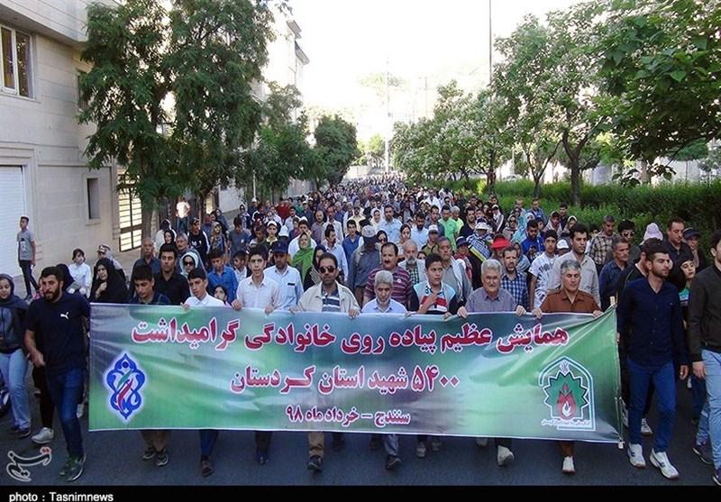 کنگره 5400 شهید کردستان همایش بزرگ پیادهروی خانوادگی + فیلم
