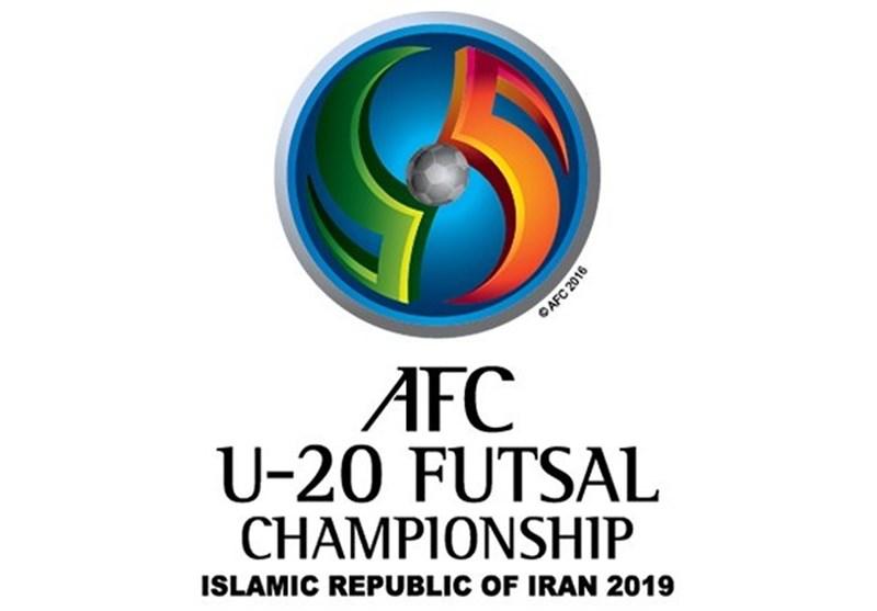 فوتسال قهرمانی زیر 20 سال آسیا| صدرنشینی ایران در روز پایانی مرحله گروهی + جدول روز سوم مسابقات