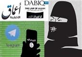 یادداشت| تکاپوی داعش برای یافتن روزنه آغاز فعالیت در پاکستان