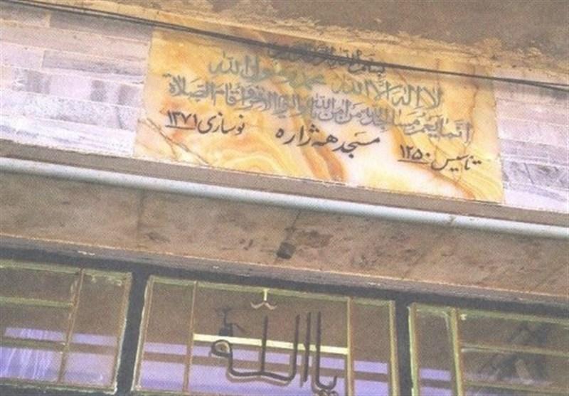کنگره 5400 شهید کردستان|روایتی از زندانیشدن برادران شهید نمکی در مساجد سطح شهر سنندج