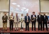 هجدهمین جشن مدیران تولید سینما برگزار شد+عکس