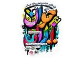 فراخوان جشنواره کاریکاتور جوان ایرانی منتشر شد