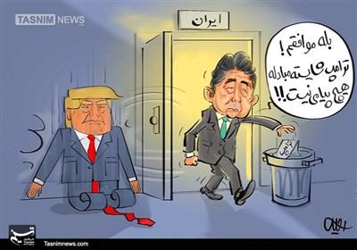 ترامپ تروریست امریکایی