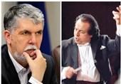 نامه اعتراضی علی رهبری به وزیر ارشاد / سالها عقب ماندهایم
