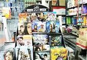 نظارت مالی برای ساخت سریالهای نمایش خانگی برعهده چه کسی است؟