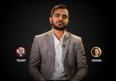 آیا اوباما از ترامپ بهتر بود ؟
