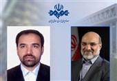 مدیرکل جدید صدا و سیمای استان کردستان منصوب شد