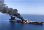 پیام اقدام مشکوک علیه نفتکشها در دریای عمان؛ امنیت و ناامنی برای همه